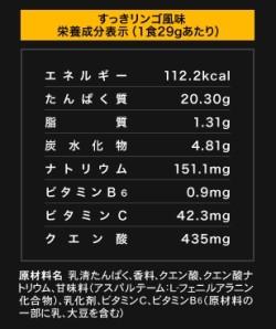 Baidu IME_2013-12-21_22-10-22